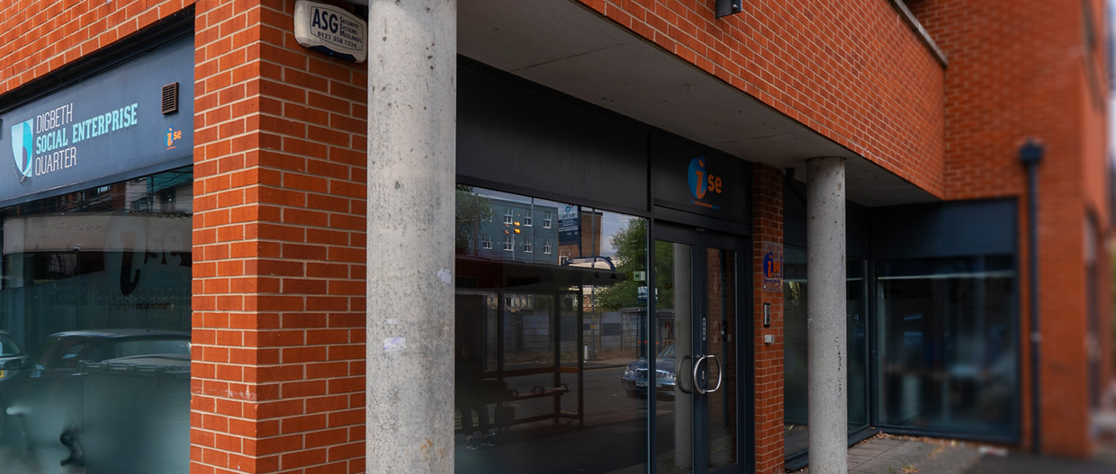 Digbeth Social Enterprise Quarter